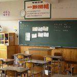 Ciudad en Japón reducirá las vacaciones de verano en las escuelas a 10 días
