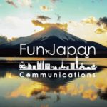 Fun Japan Communications, una nueva iniciativa para difundir la cultura japonesa