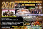 El Combo Creación animará el Crucero de Fin de Año en Yokohama