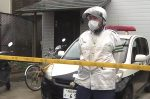 Investigan en Japón muerte de pareja de ancianos en su casa y en un río