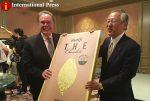 Meiji lanza en Japón su nueva joya del chocolate con cacao peruano