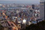 Gobiernos locales en Japón toman medidas para que sus empleados trabajen menos