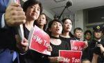 """Político en Japón se disculpa por decir que legisladoras están """"lejos"""" de ser acosadas"""