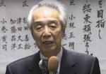 """Político japonés: el acoso sexual no es un asunto de la ley, sino un """"problema del corazón"""""""