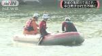 Hallado el cuerpo de un adolescente brasileño que desapareció en el río Kinugawa