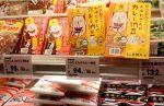 Arrestan a papá, mamá e hijo por robar en un supermercado en Japón