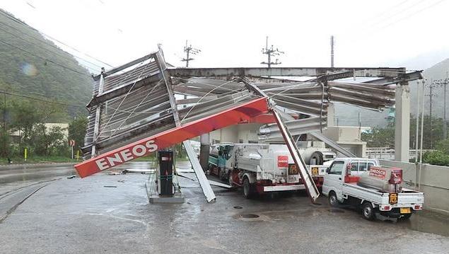 Servicio de tren se normaliza poco a poco tras paso de tifón, que mató al menos a 2 personas en Japón