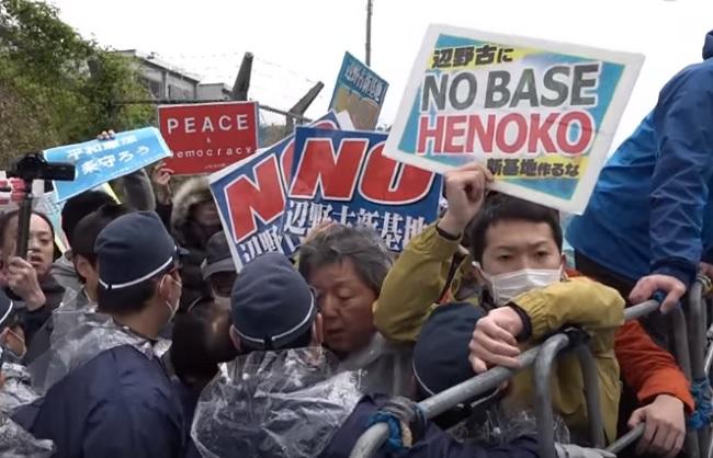 El despertar de la okinawense que antes menospreciaba a quienes se oponen a las bases de EEUU