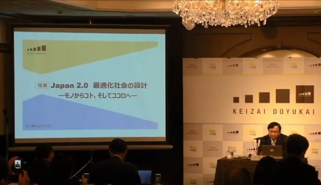 Influyente grupo empresarial en Japón pide que trabajadores extranjeros puedan llevar a sus familias