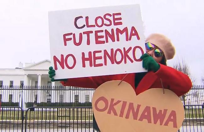 Protestan frente a la Casa Blanca por obras de construcción de base de EEUU en Okinawa