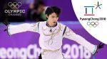 Hanyu vuelve a ponerse de pie y se prepara para el mundial de patinaje artístico