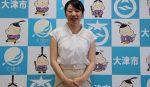 Ciudad en Japón usará la inteligencia artificial para luchar contra el ijime