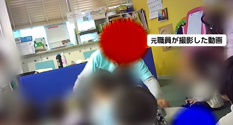 Guardería en Japón suspende a profesor canadiense por agredir a niño