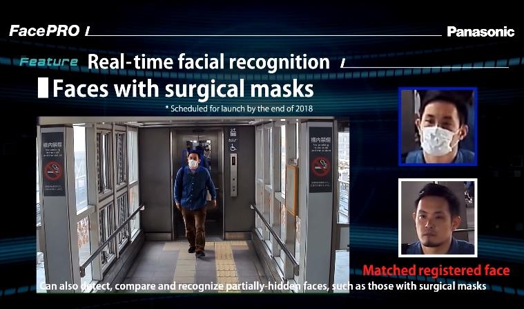 Japón establecería reconocimiento facial para evitar fraudes en hospitales