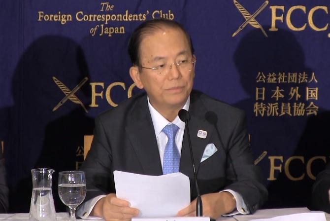 Jefe de Tokio 2020 recuerda a visitantes extranjeros que la marihuana está prohibida en Japón