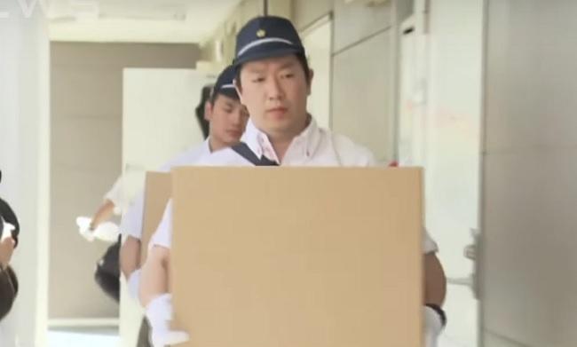 Policía registra apato de hombre que incendió Kyoto Animation