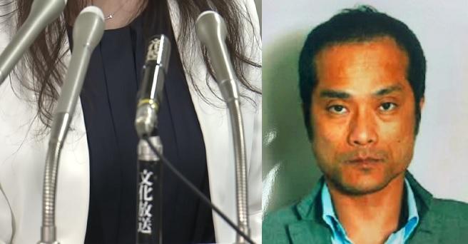 Mujer víctima de linchamiento en las redes sociales en Japón demandaría a tuiteros