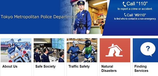 Tokio 2020: policías reciben clases de inglés y lanzan app para traducir 29 idiomas