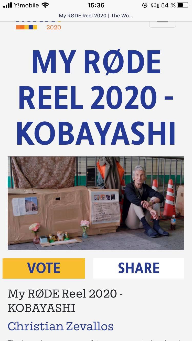 Vote por KOBAYASHI